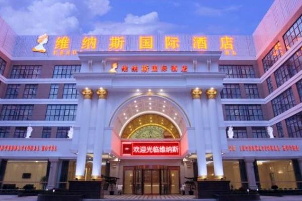 Hotel Venus Shanghai