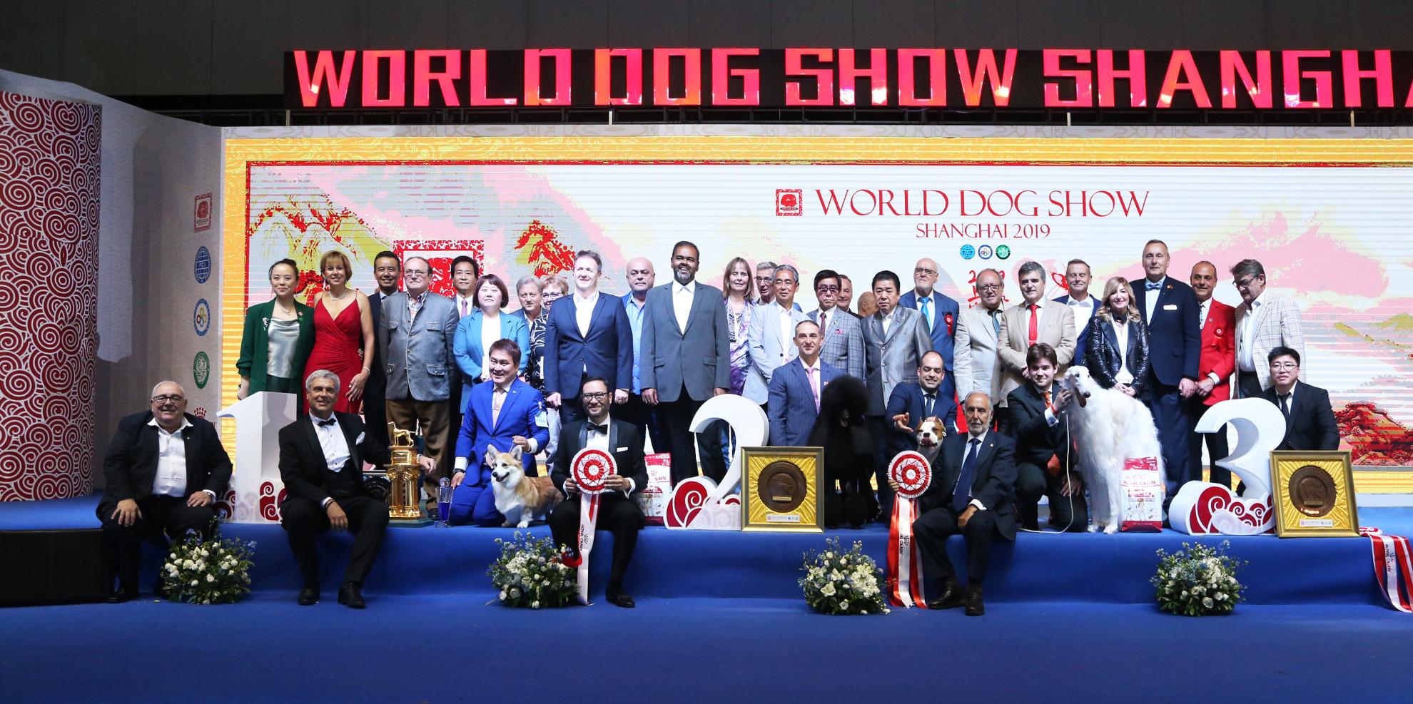 World Dog Shows Shanghai 2019