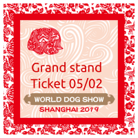 Grandstand Ticket May 2nd 2019
